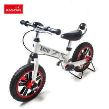 Rastar Kids Balance Cheap Mini Bikes For Sale