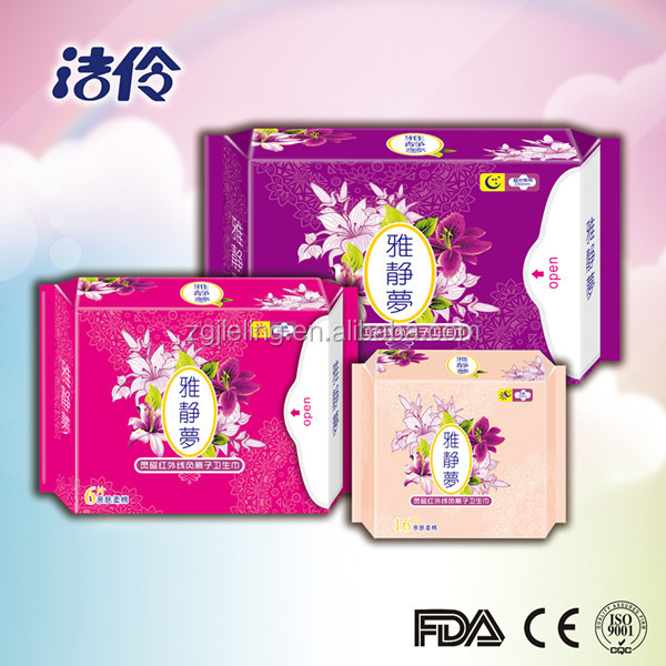 Cotton soft anion natural sanitary pad for lady care , 8 layers with anion strip