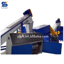 PP PE film & bags washing line plastic recycling machine price