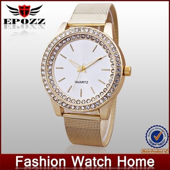 The most popular gold watches for ladies japan quartz watches luxury diamond watch