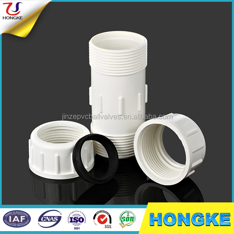 White Chile Socket PVC Plastic Pipe Couplings