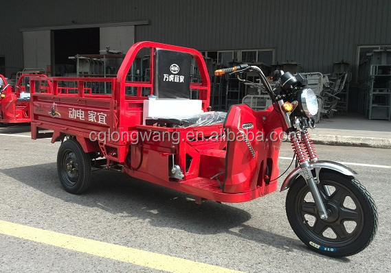 2016 China factory price electric tricycle for cagro / 110cc 120cc 150cc Motorized Driving bajaj three wheeler price