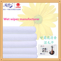 Car cleaning/ body cleaning/ cotton /microfiber/ bamboo charcoal fiber wet towels