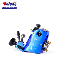 Solong Tattoo Hot Sale And New Design Permanent Makeup Rotary Tattoo Gun Machine