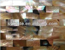 Brown rainbow color shell mosaic tile