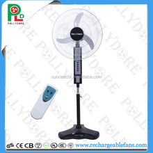 20inch PLD-1320 rechargeable battery operated standing fan