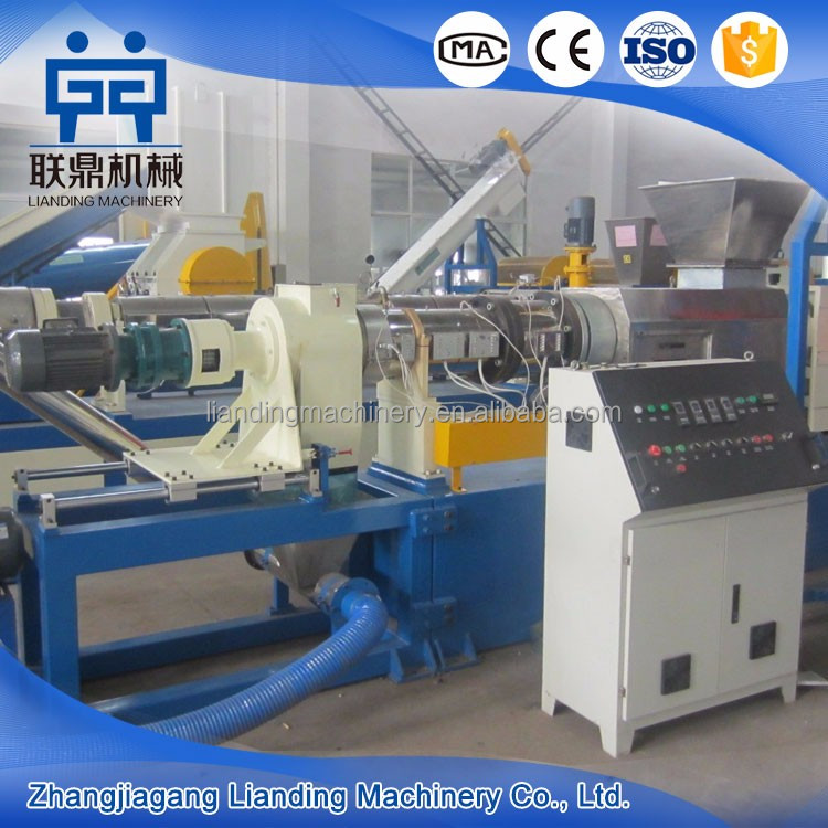 Wet soft film plastic squeezing drying granulating machine