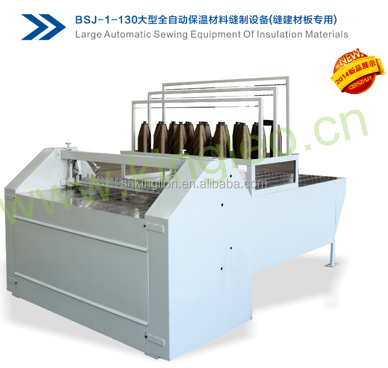 glass wool manufacturing machinery and equipment