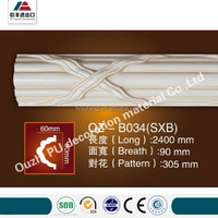 China factory price PU wall ceiling decoration cornice