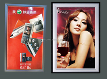 high quality low cost acrylic car photo frame holder