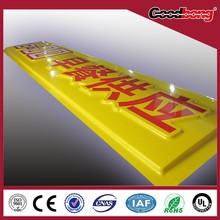 New products 2015 innovative product outdoor advertising sign board design samples