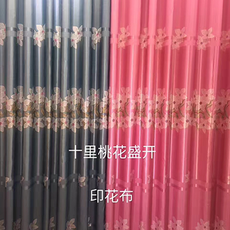 Printed Pattern and Cafe,Home,Hotel Use hanging curtain room divider