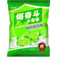 Plastic packaging bags!Food grade material,potato chips,candy packaging customized plastic snacks bag