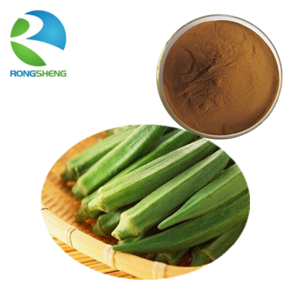 Hot sale natural gumbo okra seed extract