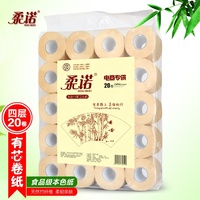 Eco-friendly unbleached bamboo toilet paper customized logo printing standard