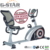 GS-8516R Indoor body shape fitness leggings fluid bike trainer recumbent fat cycles