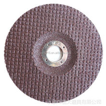 concrete grinding disc / abrasive grinding disc Polishing disc