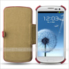 Luxury Leather Stand Mobile Case Back Cover For Samsung Galaxy S3 i9300