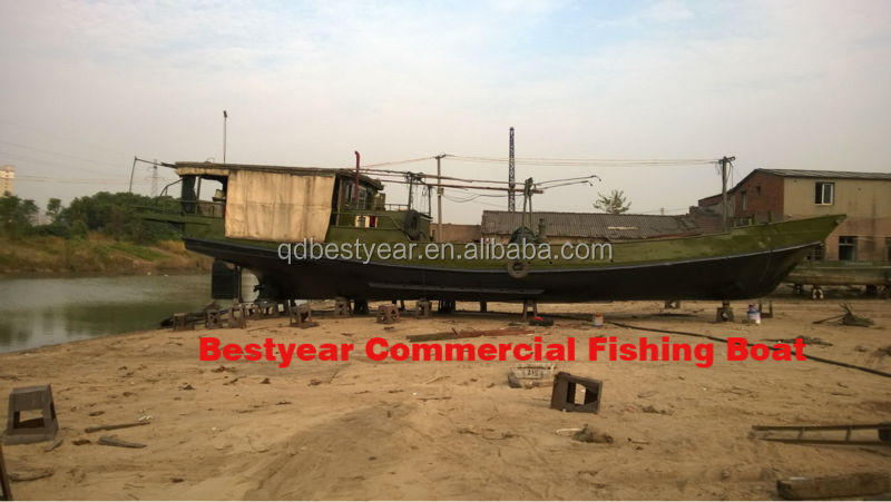 Bestyear Professional Commercial Fishing Boat
