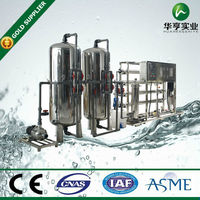 High Quality Industrial RO System Water Purification System for Water Filtration