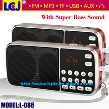L-088 fm radio usb sd card reader mp3 mp4 speaker,multi card reader speaker