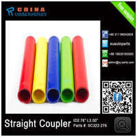"Yellow ID2.76"" L3"" Straight Silicone Coupler Tubing"