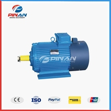 Bottom price hot sale promotion low voltage ac electric motor