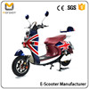 2016Morakot CE Certificate Button Start High Quality Adult Vespa Vintage 60V 800W Electric Scooter/Motorcycle For Sale BP10