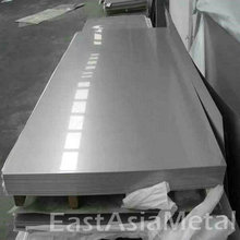 3Cr12 stainless steel sheet SUS420J2 steel plate China Supplier