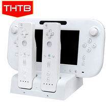 Dual Charging Dock Station Stand For Nintendo Wii Wii U Controller
