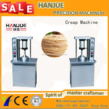 Automatic roti maker chapati making machine price/ Small Roti making machine for home