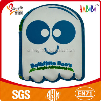 Eco-friendly plastic baby bath book pass en71-123