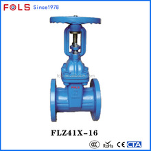 good quality ductile iron flange din rising stem gate valve