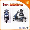 800w mobility scooter for elderly scooter bike adult