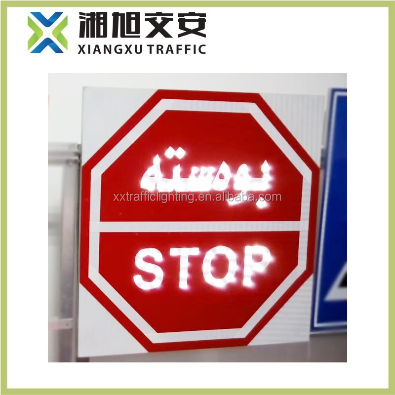 Solar LED STOP Traffic Road Signs Board with light work with sun energy