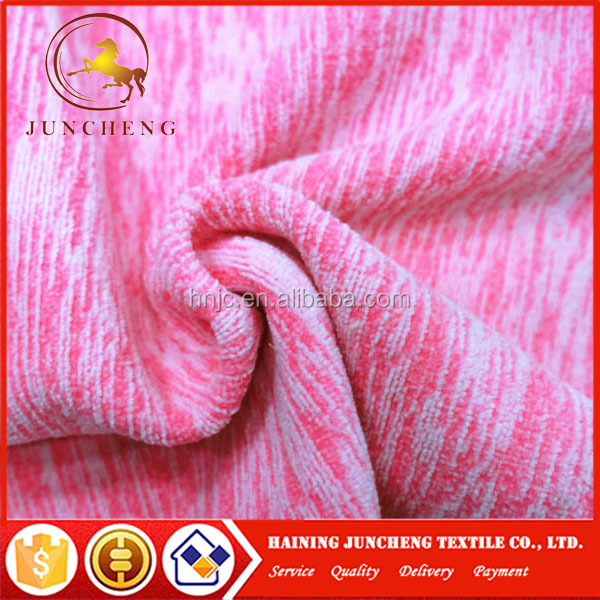 Cationic polar fleece soft nap pile 60''wide for sportswear China Wholesale
