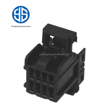 8 Pin female black plastic wire harness electrical housing connector 174044-2