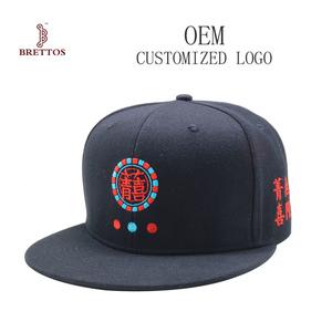100 Acrylic Hat China 3eee8f67af09