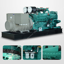 Powered by Cummins 1000kw diesel generator with low fuel consumption