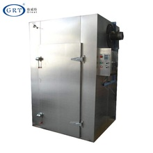 High quality air dryer for meat and mushroom meat dry aging