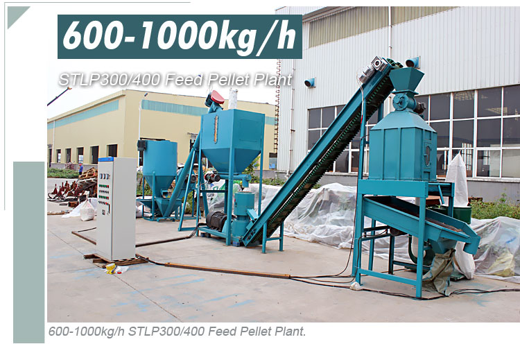 small chicken cattle fish pet food poultry feed manufacturing machine plant mini complete animal feed pellet production line