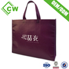 Eco-Friendly Shopping Bags Non Woven Brand New China Nonwoven Bag With Low Price