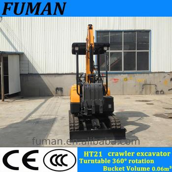 china best digger well excavator for sale