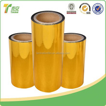 24 Micron Heat Transfer Polyester Film PET Thermal Lamination Film for Gift Packaging
