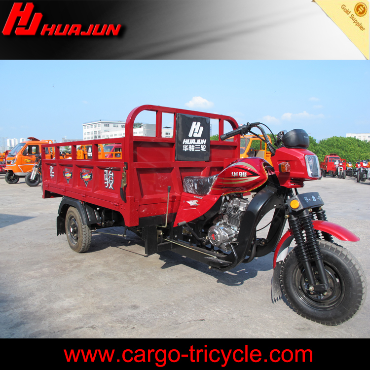 2015 new product motorized trike 200cc gas motor tricycle For cargo use with 4 stroke engine