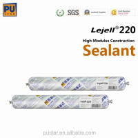 Good price joint Pu Sealant