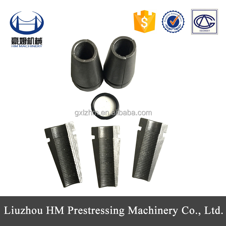 Prestressed tool anchorage wedge