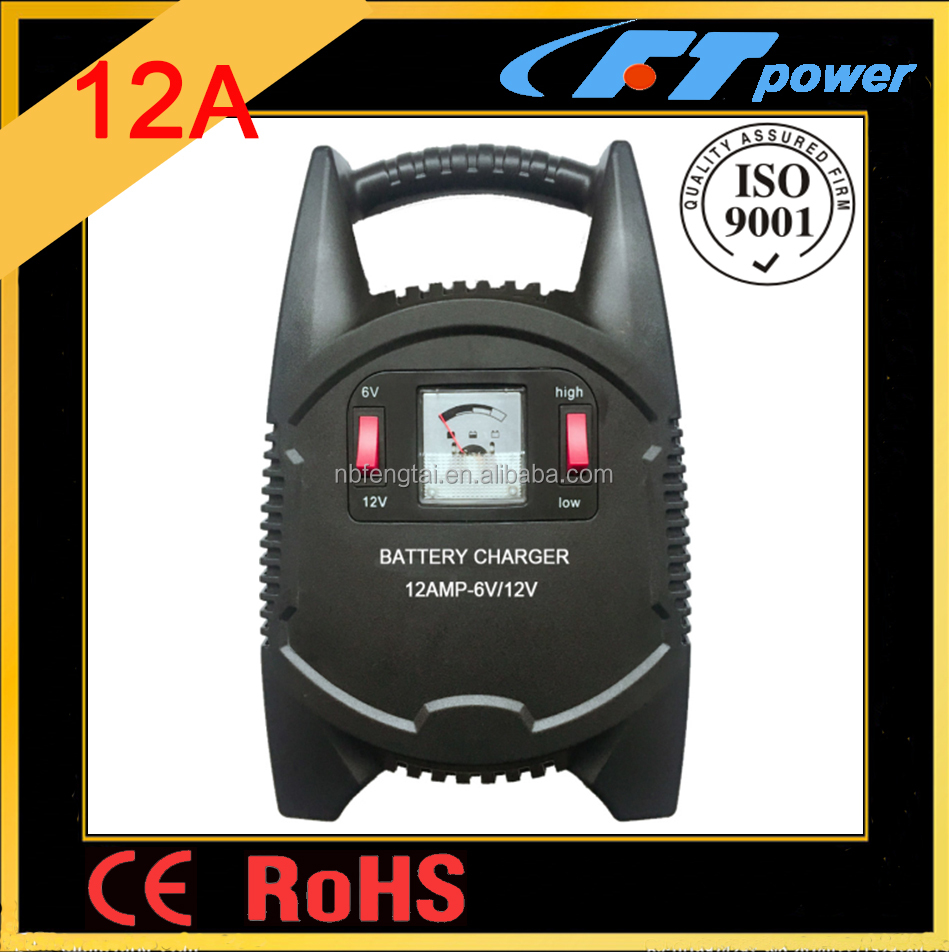 B1212L 12amp 110v/220v AC plug outlet 6v/12v DC electric automatic lead acid battery charger