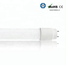 High cri led tube T8 1.2M Warm white 18W 120lm/<strong>w</strong>