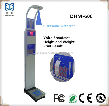 DHM-600 Bluetooth weighing scale , ultrasound height and weight scale with printer